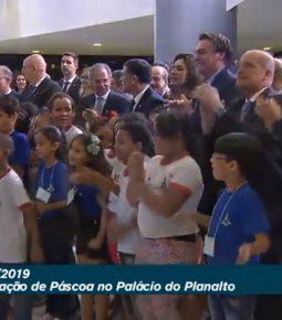 """Em celebração de Páscoa no Planalto, Bolsonaro fala sobre Jesus: """"Aquele que o Pai enviou para nos salvar"""""""