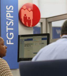 PIS: Começa pagamento para pessoas com menos de 60 anos